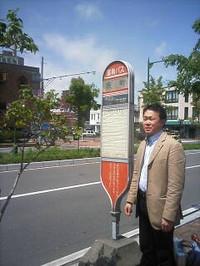 20080526_1029